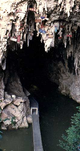 Swallow cave, between Jianshui and Gejiu
